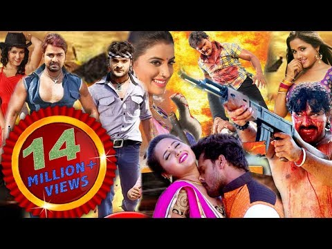 Latest Bhojpuri Action Romanti Movie Pawan Singh, Khesari Lal Yadav