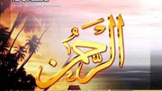 99 Names of Allah: Ar-Rahman - Ar-Raheem