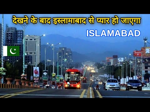 Islamabad The Capital of Pakistan