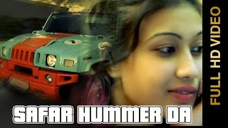 Rammi Insa | Safar Hummer Da | Full HD Brand New Punjabi Songs 2014