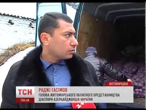 Азербайджанська громада на Житомирщині збирає продукти для переселенців