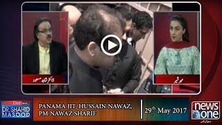 Live with Dr.Shahid Masood | 29-May-2017 | Panama JIT | Hussain Nawaz | PM Nawaz Sharif |