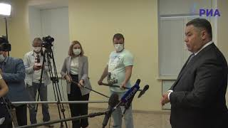 Фото Игорь Руденя после заседания правительства региона ответил на вопросы журналистов