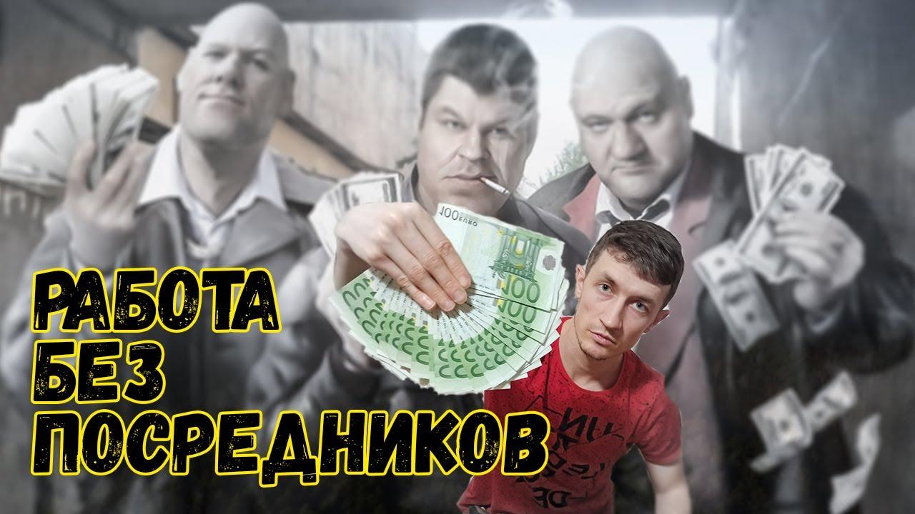 работа в чехии для казахстанцев без посредников