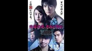 IMDB:https://www.imdb.com/title/tt7210252/ 豆瓣:https://movie.doub...