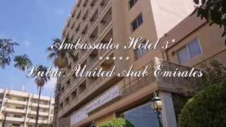 Ambassador Hotel 3* Дубай, ОАЭ(Отель Ambassador Hotel 3* Дубай, ОАЭ Отель Ambassador с комфортабельными номерами по доступной цене расположен в торгово..., 2015-11-08T09:45:47.000Z)