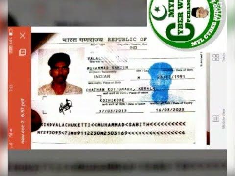 Nipah victim Sabith never been to Malaysia ; പാസ്പോര്ട്ട് വിവരങ്ങൾ ലഭിച്ചു