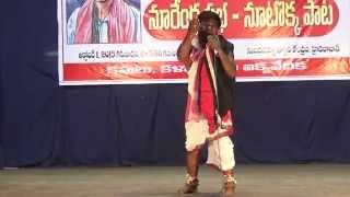 Amara Veerulu Folk Song | Erra Jenda song