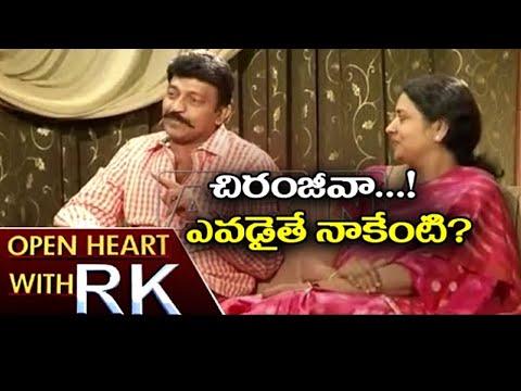 Jeevitha Rajashekar Reveals