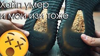 видео Кроссовки Adidas Yeezy Boost 350, купить Адидас Изи Буст 350 в Москве (мужские и женские), цена от 2800 руб.