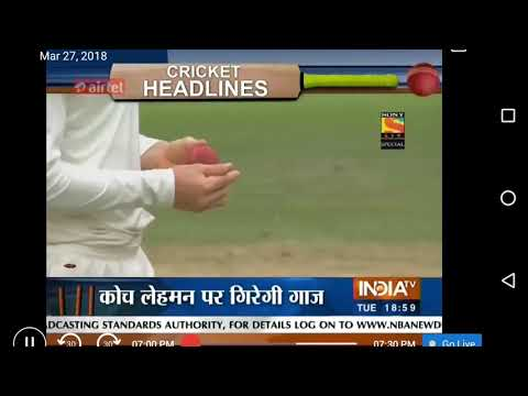Cricket Headlines