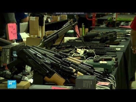 كيف ينظم القانون الأمريكي حيازة الأسلحة؟  - نشر قبل 1 ساعة