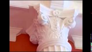 интерьерный и фасадный декор из полиуретана,т,89539978418(, 2014-10-24T08:23:35.000Z)