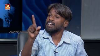 Kathayallithu Jeevitham | Omana & Hashim Case | Episode #05 |06th  Sep [ 2018 ]
