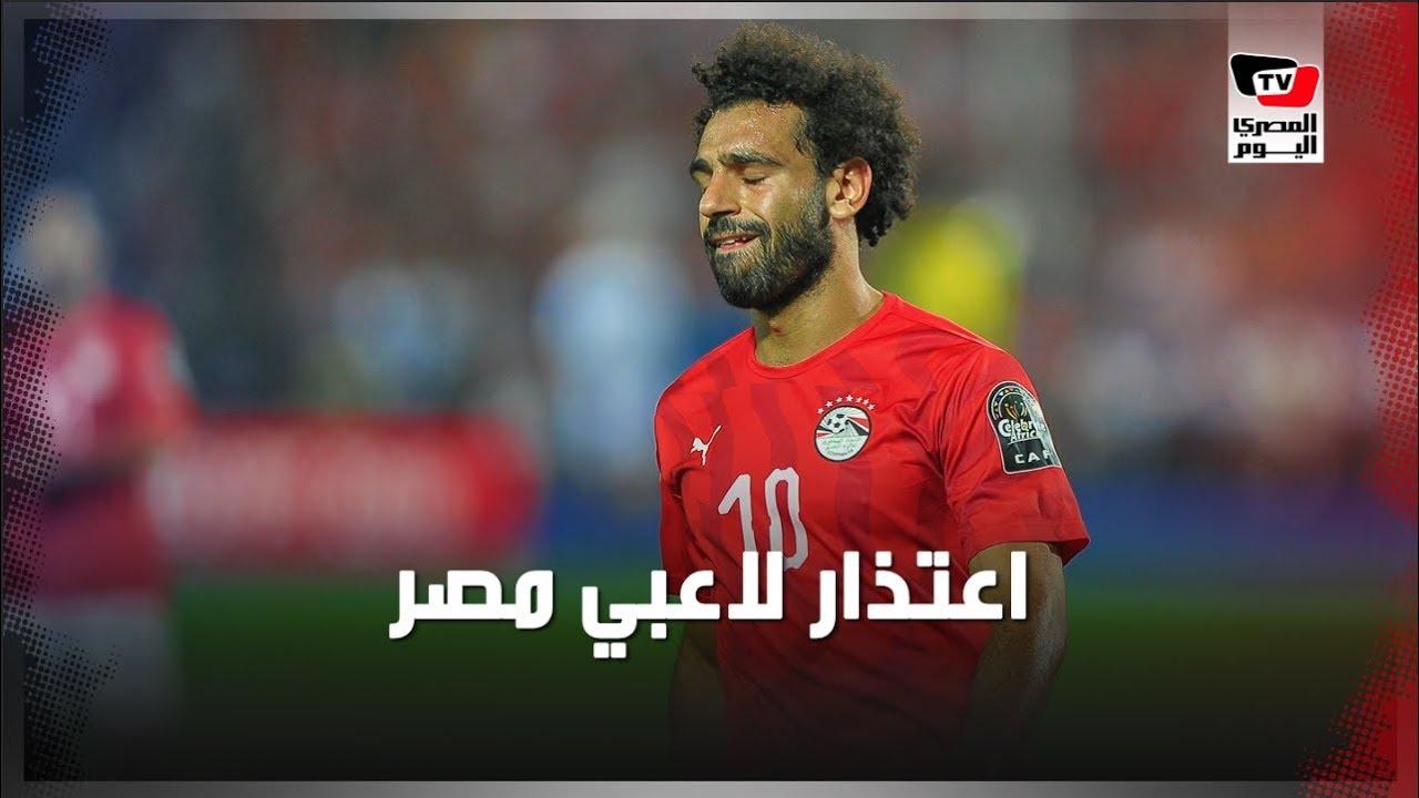 32996c146 المصري اليوم