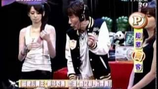 2011 04 06 全民最大黨 超級賣客 台南花園夜市拍賣王