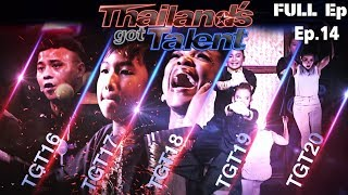 THAILAND'S GOT TALENT 2018 | EP.14 Semi-Final | 5 พ.ย. 61 Full Episode