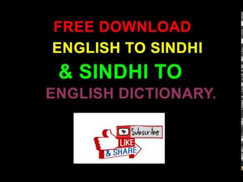 OXFORD ENGLISH TO SINDHI DICTIONARY PDF - Download NOW!