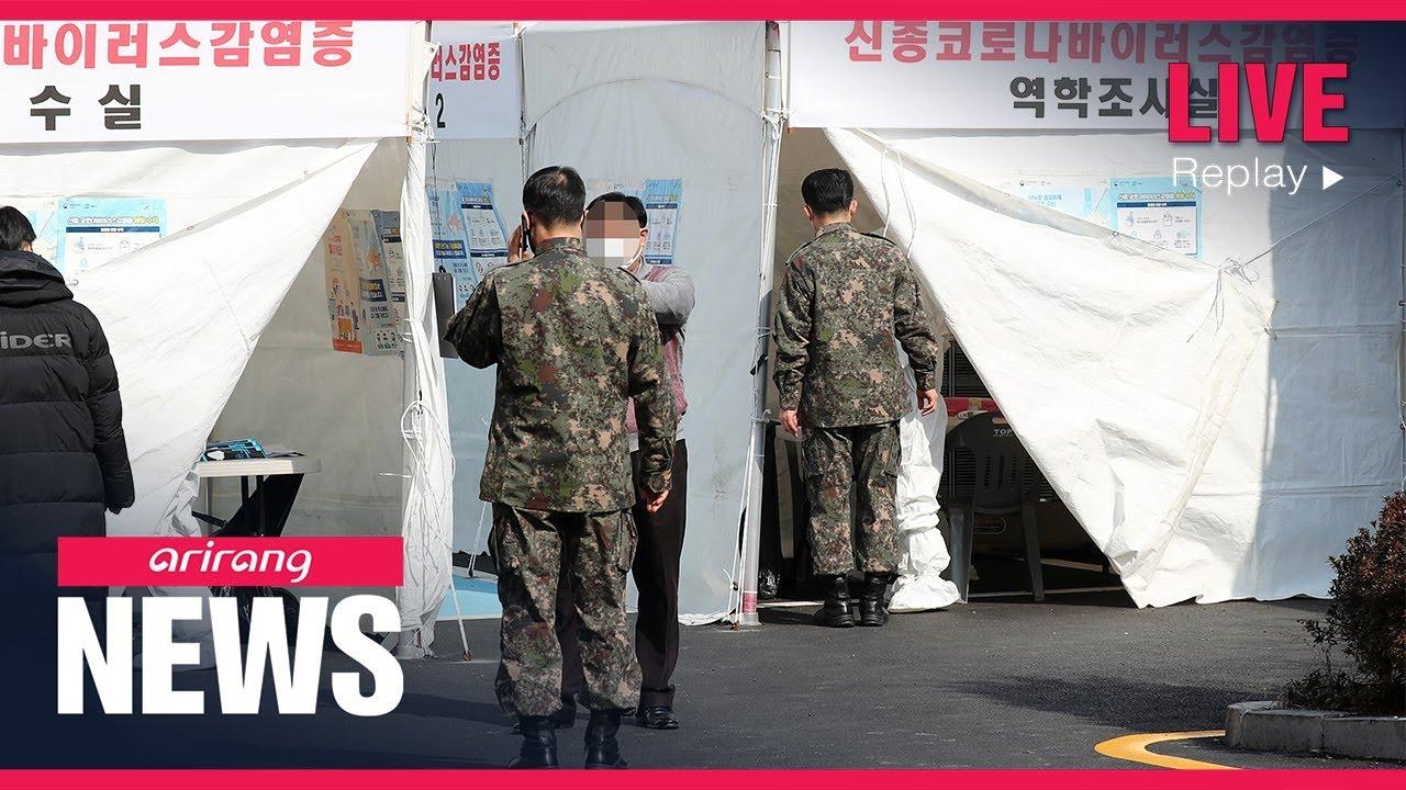 ARIRANG NEWS [FULL]: 52 new cases confirmed in S. Korea on Friday, bringing total number... Смотри н