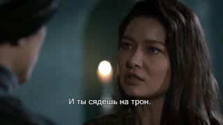 Кесем Султан. 1 Анонс 48 серии