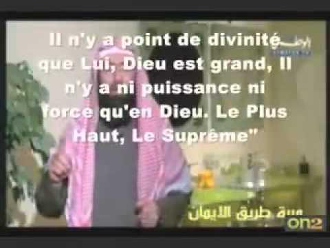 Bien connu Ton invocation sera exaucée inch-Allah (Cheikh Nabil El Awadi) si  ZL18