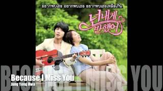 [Thai sub]Heartstrings (OST)  Because I Miss You - Jung Yong Hwa (CN Blue)