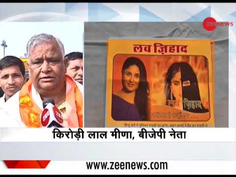 Know about this controversial book fair in Jaipur | जयपुर में विवादों का मेला