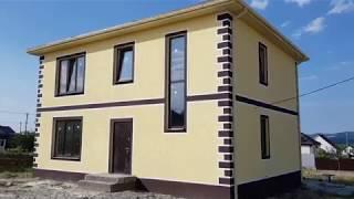 Хороший 2х этажный дом в пригороде Новороссийска со.Раевская