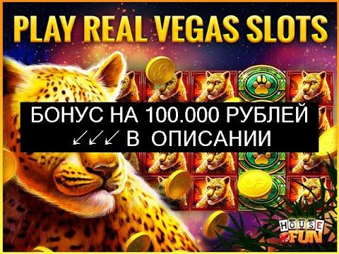 Бонуси казино європа