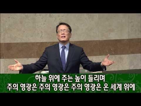 [01/22/14] 굿닥터예수님#9 의기소침(거침)_김한요목사