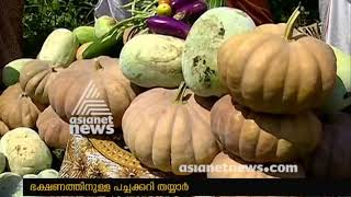 CPM to reap organic vegetables for state conference