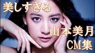 見ちゃダメ! http://www.lp-kun.com/web/lp_kun14536423615638 山本美...