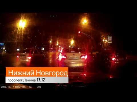 Сбит человек насмерть пр.Ленина Нижний Новгород