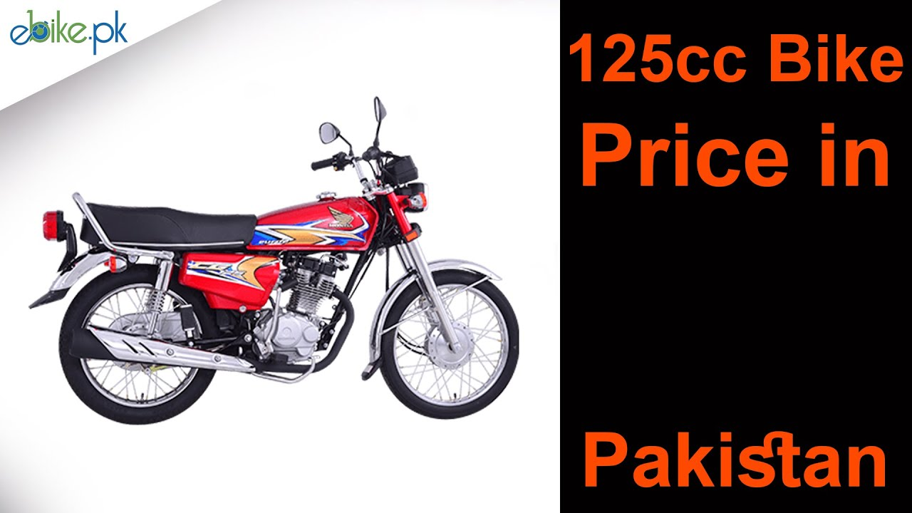 125cc Bike Price In Pakistan 2019 Youtube