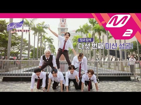 [GOT7's Hard Carry2] GOT7 take a field trip photo wearing school uniforms..♥ (ENG/THAI SUB)