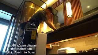Hotel sanitation/ steam cleaner/ steamer