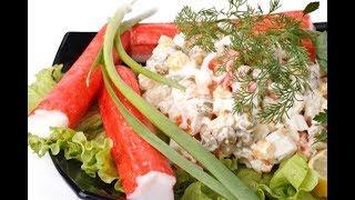 Салат Океан. Рецепт салата с крабовыми палочками, пекинской капустой и кальмарами. Salad with crab