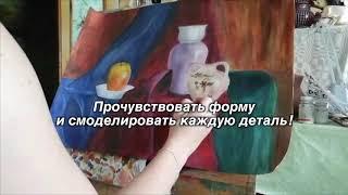 Репетитор по изобразительному искусству