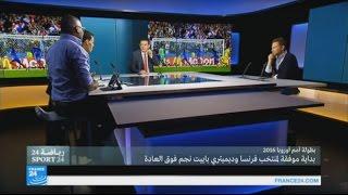 كأس أوروبا: بداية موفقة لمنتخب فرنسا وديميتري باييت نجم فوق العادة