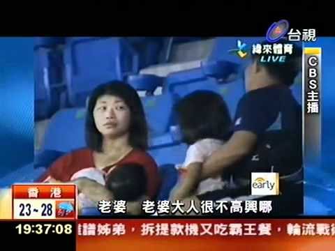 父接球扔女兒紅到國外 CBS主播大笑
