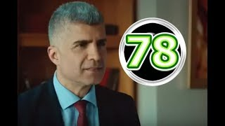 Невеста из Стамбула 78 серия на русском,турецкий сериал, дата выхода