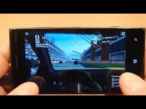 Nokia Lumia 830 производительность и игры