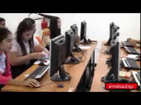 อาคารศูนย์ภาษาและคอมพิวเตอร์ SKRU 2014 (Thai V.1)