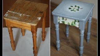 Реставрация мебели - табуретка своими руками(Это видео о том, как просто, быстро и качественно отреставрировать и задекорировать табуретку (стул) в домаш..., 2015-12-18T13:18:53.000Z)