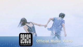 Repeat youtube video Mahafather - ภาพทรงจำ (Official MV)