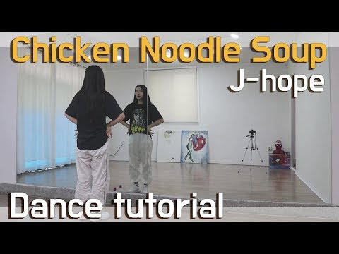 [Tutorial] 제이홉(j-hope) Chicken Noodle Soup (feat. Becky G) 안무 배우기 Dance Tutorial Mirror Mode