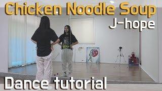 [Tutorial] 제이홉(j-hope) Chicken Noodle Soup (feat. Becky G) 안무 배우기 Dance Tutorial Mirror Mode