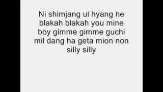 2NE1 - Falling in Love Lyrics (Easy Romanizaton)