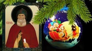 1 января день Ильи Муромца Ничего не выносите на улицу Молитва на благополучный год