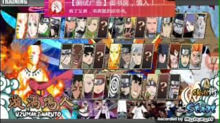 Naruto shippuden senki by mod riicky